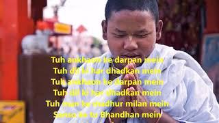 दाता दाता तेरे कई नाम (Datta tere kai Naam ) Bhajan
