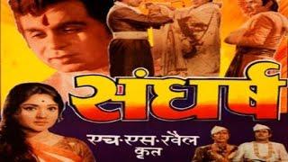 mere pairo me ghungru bandhade -   Sunghursh (1968)