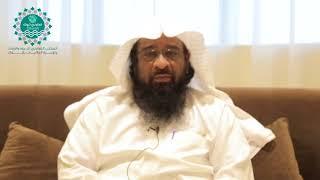 كلمة فضيلة الشيخ/ أحمد بن عيسى الحازمي عن مشروع أسلمت فعلمني
