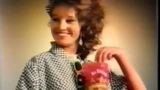 HUG TV Spot «Al Forno» 1985 (deutsch)
