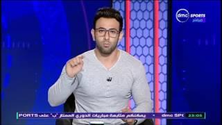 """الحريف - تعليق ناري من إبراهيم فايق على صلح مرتضى منصور وأبوريدة ..""""احنا زي معازيم الفرح!!"""""""
