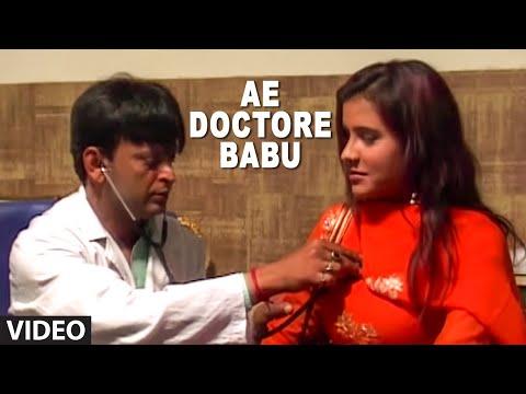 Xxx Mp4 Ae Doctore Babu Bhojpuri Video Song Gaon Wali Goriya 3gp Sex