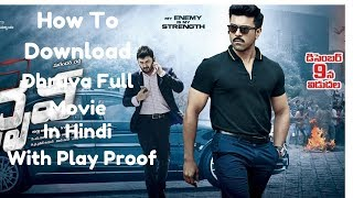 How To Download Dhruva Full Movie in Hindi Dubbed in 720p With Playin Proof! II In Android Also II