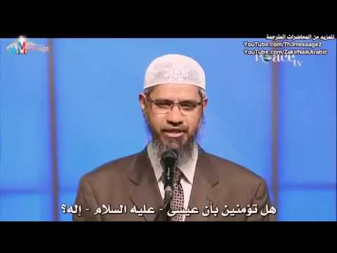 Questions and answers about Islam  Dr dakir naik