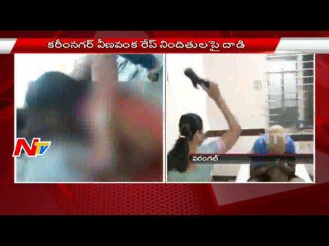 Dalit Girl Gang Rape: Women Communities Beat up Gang Rape Accused at MGM Hospital