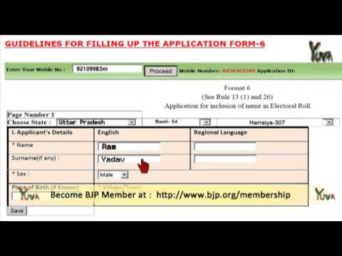 BJP Rajasthan - How to get Voter ID Cards