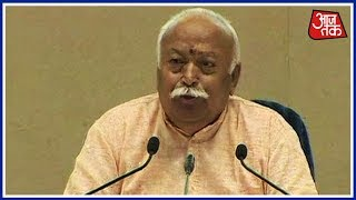 Hindutva Does Not Mean No Muslims, RSS Believes In Unity In Diversity: Mohan Bhagwat | Vishesh