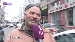 لمغاربة عجباتهم تكون عندنا مرأة