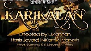 Karikalan Tamil Movie Teaser 2017