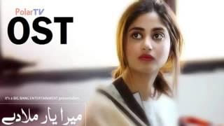 Raba Mera Yaar Mila De OST Original Song