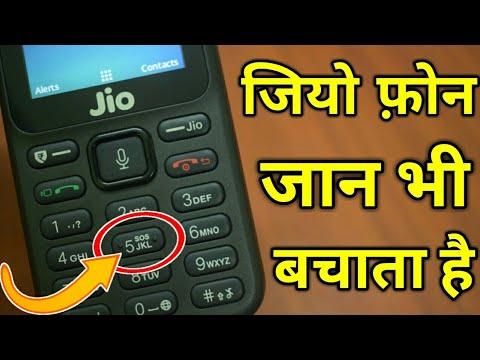 Xxx Mp4 Jio Phone Panic Button Feature How To Use Jio Phone Tips Tricks 3gp Sex