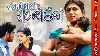 Apple Penne (2013) All Video Songs Jukebox | Roja, Aishwarya Menon | Super Hit Tamil Songs