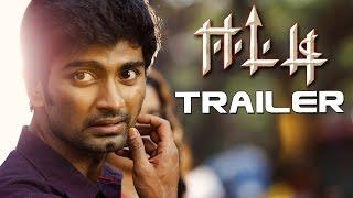 Eetti - Official Trailer | Adharvaa, Sri Divya | G. V. Prakash Kumar | Raviarasu