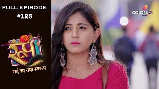 Roop : Mard Ka Naya Swaroop - 15th November 2018 - रूप : मर्द का नया स्वरुप  - Full Episode