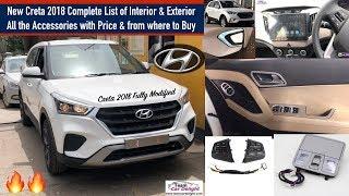 Hyundai Creta 2018 List of All Accessories With Price   New Creta Modified 2018