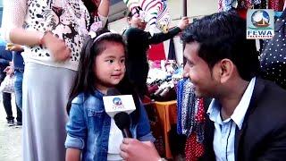 Small Baby Intresting Interveiw In Fewa Television With Hemraj Adhikari