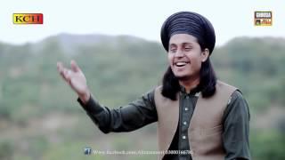 Wah Wah Sallay Alaa Muhammad Ali Raza Noori Album 2015 (Ghousia Studio)