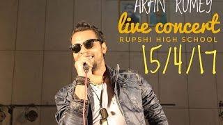 Arfin Rumey live concert | Rupshi High School | আরফিন রুমি