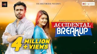 Accidental Breakup || Apurba || Tanjin Tisha || Hime || Eid Drama 2019