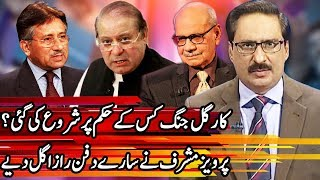Pervez Musharraf Exclusive Interview - Kal Tak with Javed Chaudhry - 29 May 2018 | Express News
