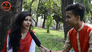 Bangla Funny Interviwe | সবার সামনে গার্লফ্রেন্ড কে কিস(Kiss)| Awkward Interview / SamsuL OfficiaL