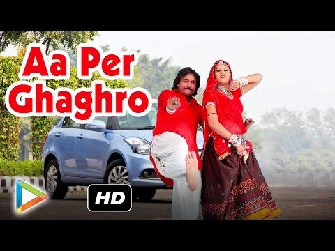 Xxx Mp4 New Rajasthani Song 2016 Aa Per Ghaghro Raju Rawal Byann Rangil Hits Video DJ Remix Song 3gp Sex