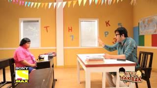 BITTU BAK BAK: Amrish Puri