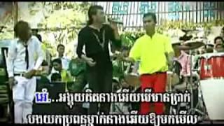 Khmer song - Jong Ban Propun Khmer (Khemarak Sereymon)