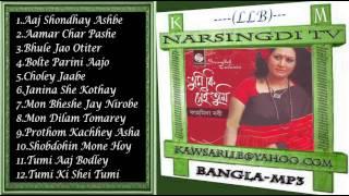 Fahmida Nobi - Tumi Ki Shei Tumi----km-----?