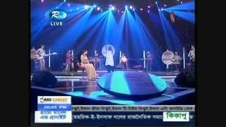 Apon Manush Dukkho Dile Rinku RTV LIVE