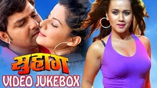 HD सुहाग - Suhaag - Pawan Singh - Video JukeBOX - Bhojpuri Hot Song 2015 HD new