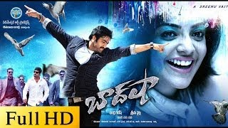 Baadshah Full Length Telugu Movie || DVD Rip..