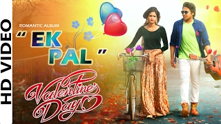 Ek Pal || Valentine Special || Odia Romantic || HD Video Song