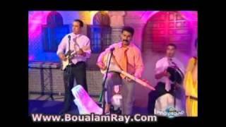 Aziz Boualam 2010 Vol 2 - Mankamalch M3ak