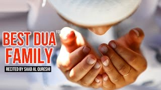 Best Dua For Family ᴴᴰ - This Prayer Will Protect Your Family!