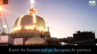 Khwaja ne bulaya mere Khwaja ne bulaya (Subtitles) - Qari Rizwan
