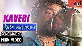 Porki Huccha Venkat   Kaveri Ninna Madilalli (Making)   Huccha Venkat   Kannada New Songs