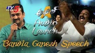 Bandla Ganesh Speech At Akhil Audio Launch | VV Vinayak Uncontrollable Laugh | Akhil Akkineni