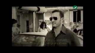 Kadim Al Saher ... Hareb - Video Clip |  كاظم الساهر ... هارب - فيديو كليب