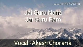 Parasnath Tumhare Charno Me By Akash Choraria
