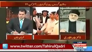 Answer of Dr  Tahir Ul Qadri Sb on Dron Attack on Hakeem Ulllah Mahsud