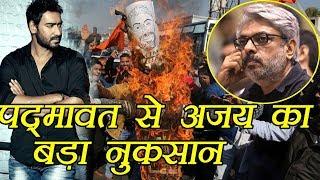 Padmaavat की आग में झुलस गये Ajay devgan, इस तरह हुआ बड़ा नुकसान
