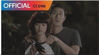[응답하라 1994 OST] B1A4 - 그대와 함께 (With You) MV