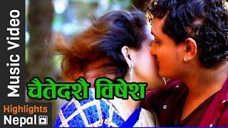 Baglungma Bhet Bhathyo | New Nepali Lok Dohori Song | Bishnu Khatri, Krishna Pariyar 2017/2073