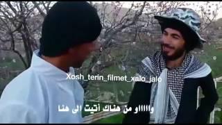 New flim kurdi Akram konvo....2017
