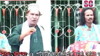 Abul Sarkar - Khaja Baba Jahan Ali | Vandari Gaan | SCP