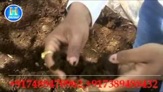 jaivik khaad kheti gobar se khaad banaye compost organic fertilizer