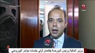 لقاء محمد فريد رئيس البورصة المصرية مع صباحك مصري