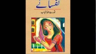 Qudratullah Shahab - Writer.wmv