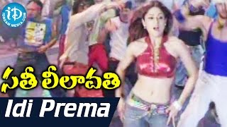 Sathi Leelavathi Movie Songs - Idi Prema Jagam Video Song | Shilpa Shetty, Manoj Bajpai || Anu Malik